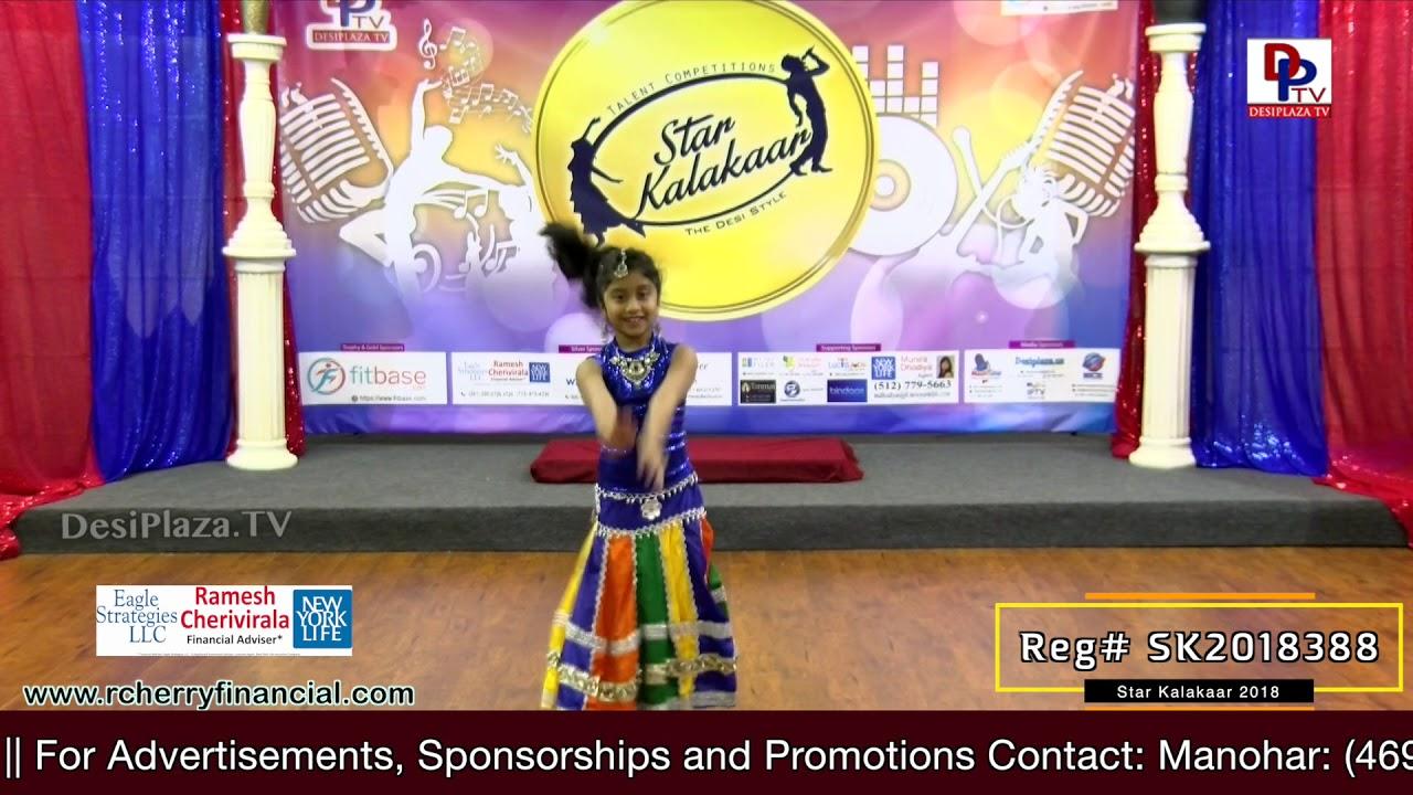 Participant Reg# SK2018-388 Performance - 1st Round - US Star Kalakaar 2018 || DesiplazaTV
