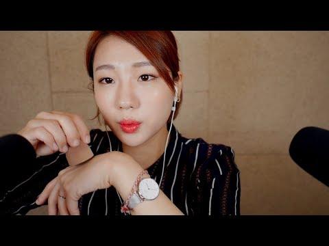 [Korean ASMR] tingly sleepy sounds of different makeups!