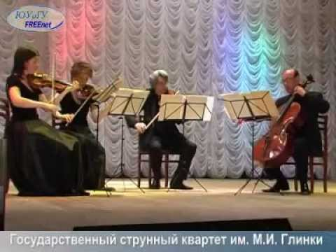 Концерт Государств. струнного квартета им. М.И. Глинки