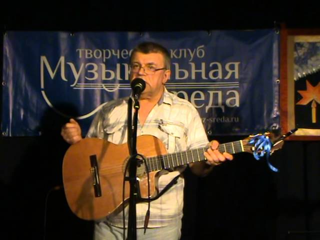 Музыкальная Среда 27.05.2015. Часть 4