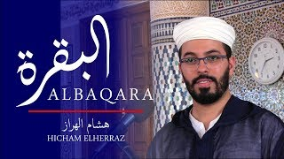 هشام الهراز سورة البقرة كاملة |  Surah ALBAQARA FullHD