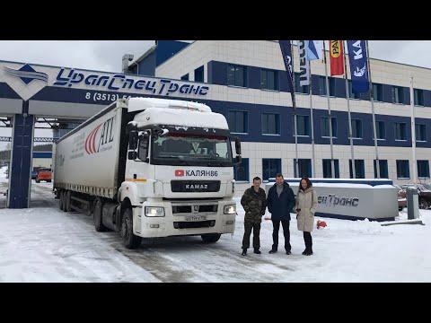 В гостях у компании УралСпецТранс ) Производство из нутри )