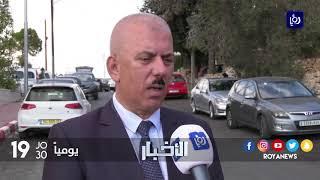 الاحتلال يضع شروطا تعجيزية للاعتراف بحكومة وحدة وطنية - (21-10-2017)