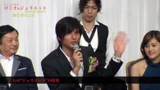 2011年9月7日(水)から公演開始されるミュージカル「ロミオ&ジュリエッ...