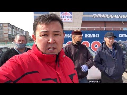Власть оставила людей без работы и средств к существованию. ЧС в Казахстане против народа / БАСЕ
