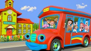 Wheels on the Bus | Kindergarten Nursery Rhymes for Kids | Cartoons for Babies by Little Treehouse