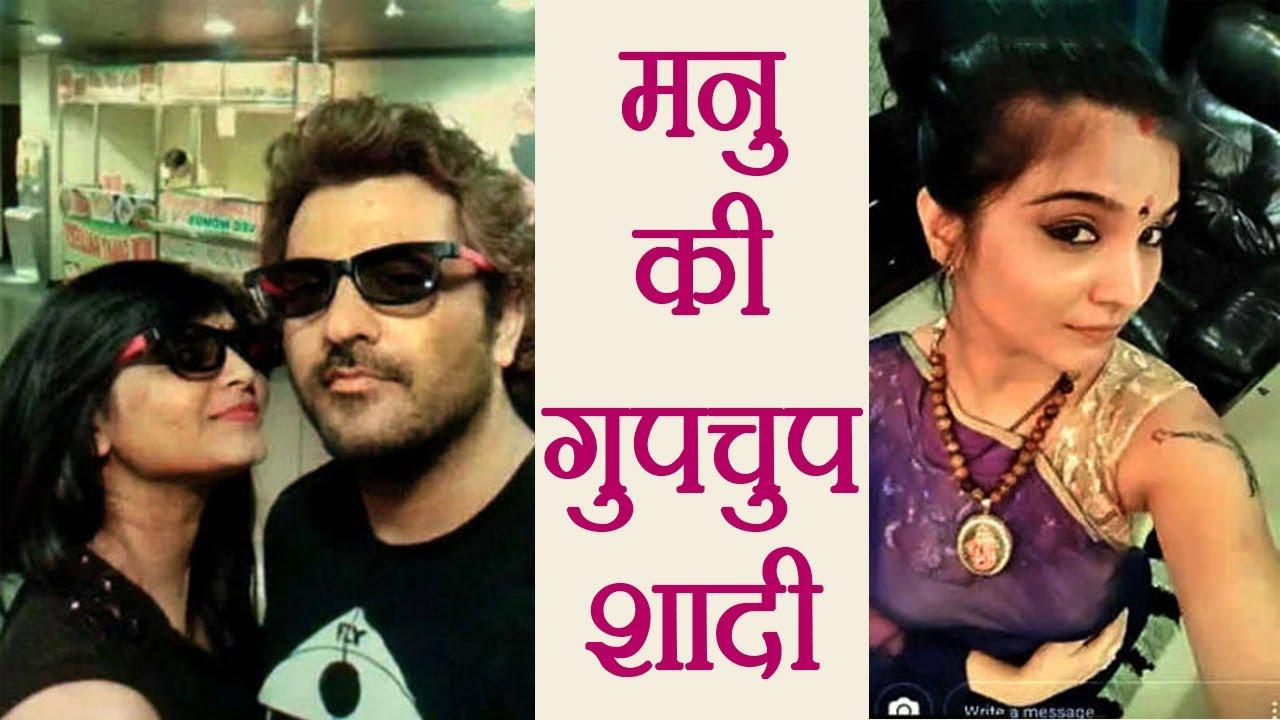 Bigg Boss 11: Manu Punjabi GETS MARRIED secretly to GF Priya