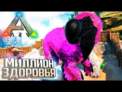 ПОИСК ГОЛОВЫ ДОДОРЕКСА - ARK Survival Mesozoic ERA #7