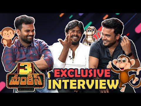 3 Monkeys Movie Exclusive Interview | Sudigali Sudheer, Getup Srinu, Auto Ram Prasad | TFPC