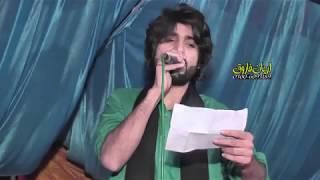 Song Aj Pata Lagda Singer Zeeshan Rokhri Music Label Music Label Aryan Farooq Farooq 4k Mianwali