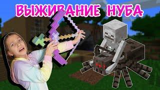 Фото ВЫЖИВАНИЕ НУБИКА в Minecraft Продолжение Летсплей VIki Show