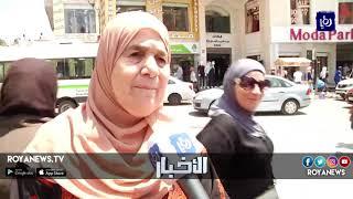 الفلسطينيون يتضامنون مع الأردن