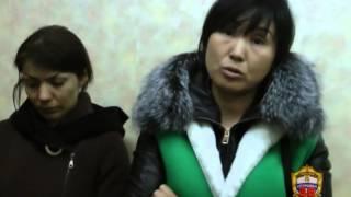 эротический массаж в Москве(В Москве полицейские пресекли деятельность притона по оказанию интимных услуг http://mvd.ru/, 2014-10-13T14:34:50.000Z)