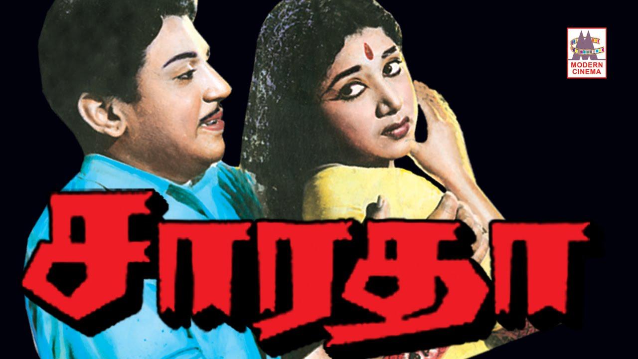 kannaanaal naan imaiyaaven song lyrics in tamil saradha