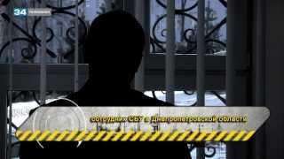 Преступление и наказание 2013-08-26 - Арсенал Шерлока Холмса