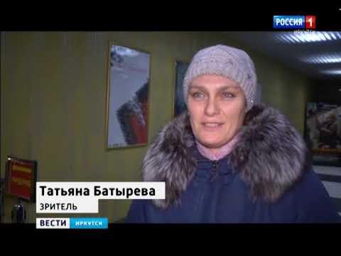 Новогодняя комедия «Холоп» — в лидерах проката в кинотеатрах Иркутска
