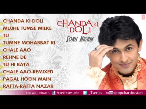 Chanda Ki Doli Full Songs - Jukebox - Sonu Nigam