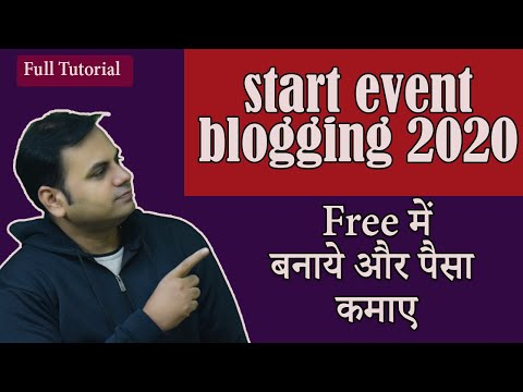 How To Start Event Blogging 2020 Tutorial In Hindi