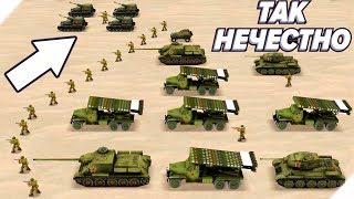 видео: АМЕРИКАНСКАЯ АРМИЯ РАЗГРОМЛЕНА - WW2 Battle Simulator - Android # 18 Андроид игры