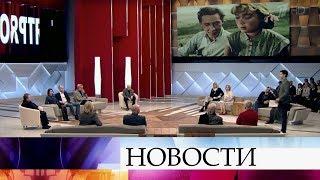 В студии ток-шоу «Пусть говорят» соберутся друзья и близкие актрисы Нины Дорошиной.
