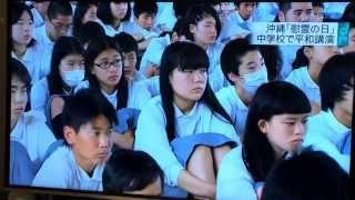 京都市立伏見中学校    新垣勉 講演会  From newsフェイス