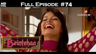 Beintehaa - Full Episode 74 - With English Subtitles