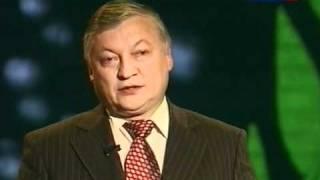 1/4 Линия жизни. Анатолий Карпов (2011)
