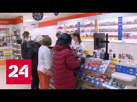Проблемы с медицинскими масками возникли в Саратовской области - Россия 24