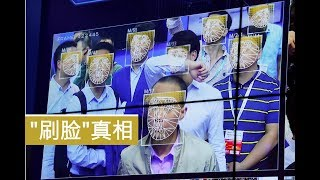 Is this the End of Privacy in China?