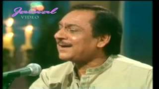 Dil Mein Aur Toh Kya Rakha Hai ...Tera Dard Chhupa Rakha Hai - Ghulam Ali Live