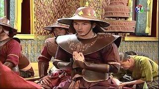 ขุนศึก KhunSeuk EP.39 | TV3 Official
