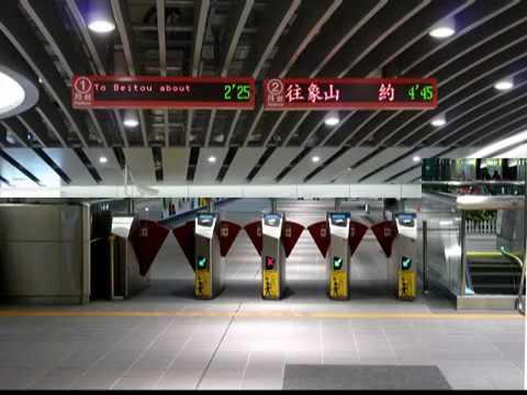 World Class Taipei MRT System