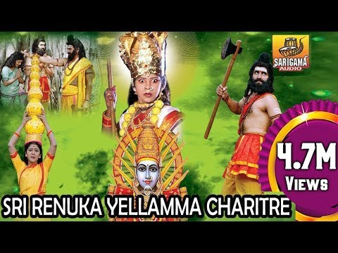 Renuka Yellamma Charitre Kannada Folk Full Movie