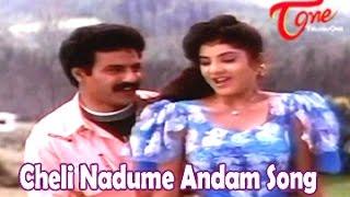 Dharma Kshetram Movie Songs || Cheli Nadume Andam || Balakrishna || Divya Bharti