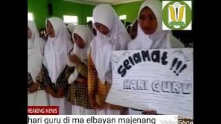 HARI GURU 25 NOVEMBER 2016 DI MA EL-BAYAN MAJENANG