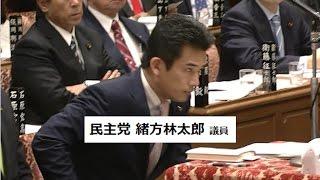 (民主 緒方)「安倍首相は拉致問題を政治利用して成り上がった者」(問題発言)