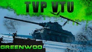 TVP VTU Koncept. Бумажный конструктор.