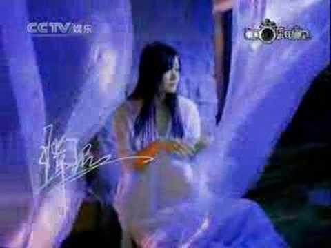 Tan Jin - Zhe Wan Hai Shui