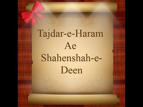 Very Heart Touching NAAT ||Tajdar e Haram Ae Shahenshah e Deen Must Watch