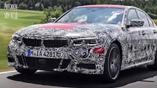 видео Новая модель BMW третей серии