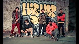 PrimeiraMente Part. Coruja BC1 - Hip Hop de SP (Prod. TH)