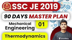 9:00 PM - SSC JE 2019-20 | Mechanical Engg. by Neeraj Sir | Thermodynamics #1