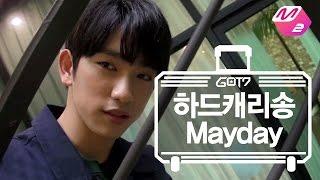 Got7의 하드캐리  하드캐리송_mayday | Ep.5-7