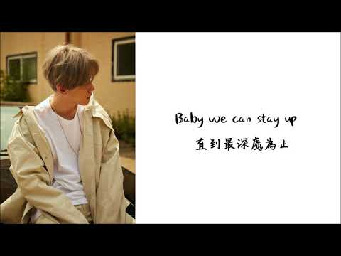BAEKHYUN 백현 伯賢 - Stay Up (Feat. Beenzino) 繁中字