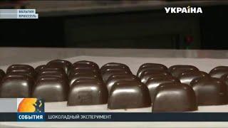 Украинский шоколад против бельгийского(, 2016-09-14T17:04:46.000Z)