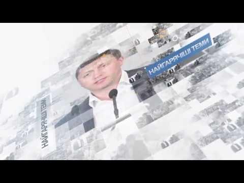 """TV7plus: Авторська програма Сергія Лабазюка """"Поруч"""".  Підтримка малого та середнього бізнесу ."""