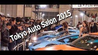 Tokyo Auto Salon 2015 - 東京オートサロン 2015