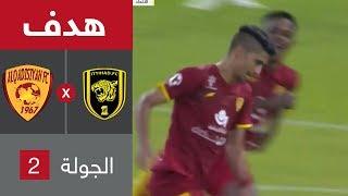 هدف القادسية الثاني ضد الاتحاد (جورجينيو) في الجولة 2 من دوري كأس الأمير محمد بن سلمان للمحترفين
