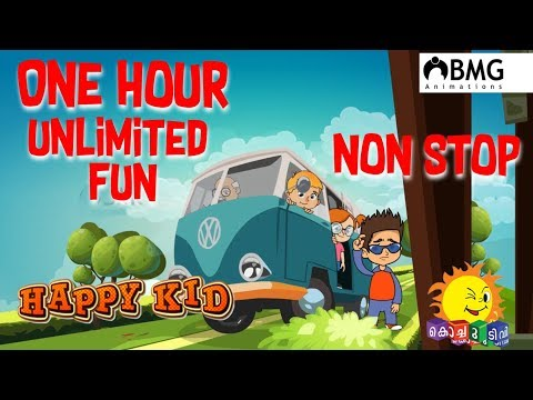 Happy Kid | Non Stop |  1 Hour Fun | Kochu TV | BMG | Malayalam