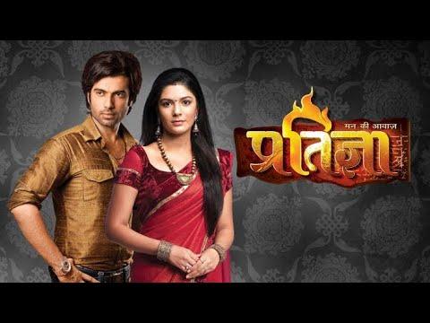Download Mann Kee Awaaz Pratigya Episode 1 | Pratigya Episode 1 to 767 Episodes | Full Review | Star Bharat